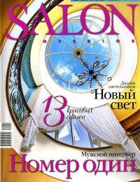 Salon 4.10