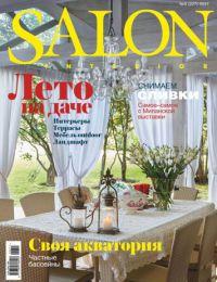 Salon 6.17