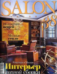 Salon 7.15