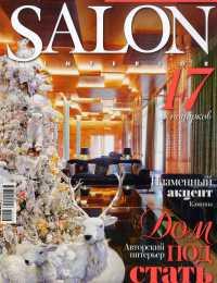 Salon_1.16